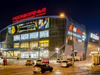 """Каширское шоссе, дом 26. торгово-развлекательный комплекс """"Москворечье"""""""