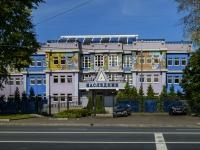 ,  , house 19 к.1. school