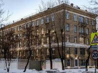 улица Кошкина, дом 5 с.7. офисное здание