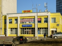 улица Академика Миллионщикова, дом 31А. магазин