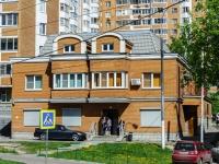 улица Высокая, дом 4 с.2. офисное здание