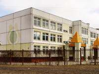 ,  , house 18А. 幼儿园