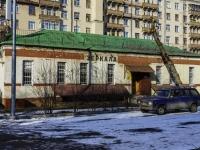 проезд Каширский, дом 1А. магазин