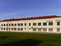 Каширское шоссе, дом 3 к.1. офисное здание