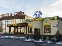 Каширское шоссе, дом 16 к.1. ресторан Усадьба Принца