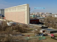 район Нагатино-Садовники, проезд Коломенский, дом 4. больница Городская клиническая больница №7