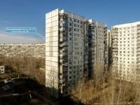 район Нагатино-Садовники, проезд Коломенский, дом 8 к.3. многоквартирный дом