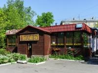 "улица Нагатинская, дом 25 с.1. кафе / бар ""Палео"""