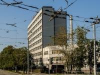 Нагатино-Садовники район, улица Нагатинская, дом 1. офисное здание