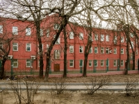 Нагатино-Садовники район, улица Нагатинская, дом 2. офисное здание