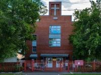 Нагатино-Садовники район, улица Нагатинская, дом 9 к.3. церковь Церковь адвентистов седьмого дня