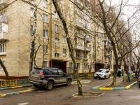 район Нагатино-Садовники, Андропова пр-кт, дом 30