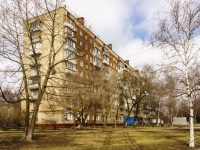 , avenue Andropov, house 30. Apartment house