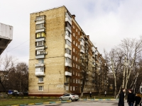 , avenue Andropov, house 32/37. Apartment house