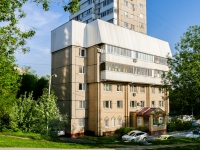 , avenue Andropov, house 40. Apartment house
