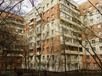 , avenue Andropov, house 50 к.2. Apartment house