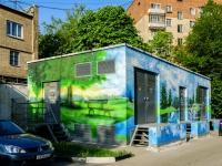 , avenue Andropov. service building
