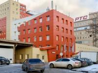 район Нагатино-Садовники, проезд Хлебозаводский, дом 7 с.5. офисное здание