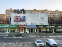 "Андропова проспект, дом 27. кинотеатр ""Орбита"""