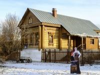 Андропова проспект, дом 39 с.77. музей