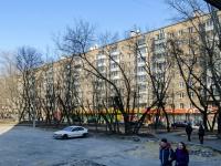 Нагатинский Затон район, улица Судостроительная, дом 1. многоквартирный дом
