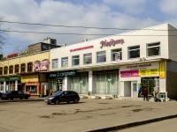 улица Судостроительная, дом 29. многофункциональное здание