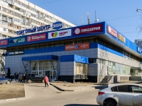 """улица Коломенская, дом 17. торговый центр """"Океан"""""""