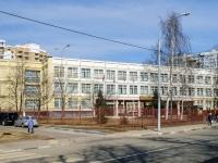 район Нагатинский Затон, Коломенская наб, дом 20