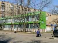 ,  , house 7 к.1. 医疗中心