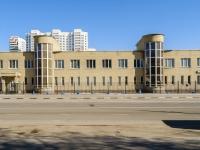 улица Речников, дом 17. офисное здание