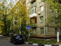 ,  , house 62 к.1. 公寓楼