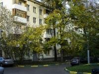 Нагорный район, Чонгарский бульвар, дом 1 к.1. многоквартирный дом