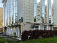 Нагорный район, Чонгарский бульвар, дом 5 к.2. банк