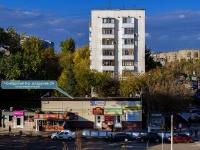 Нагорный район, Чонгарский бульвар. магазин