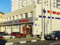 Нагорный район, Балаклавский проспект, дом 2 к.2А. бытовой сервис (услуги)