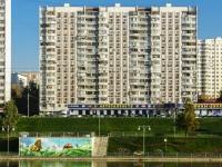 Нагорный район, Балаклавский проспект, дом 2 к.3. многоквартирный дом