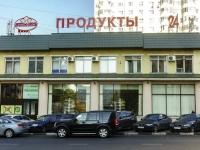 Нагорный район, Балаклавский проспект, дом 2 к.7. многофункциональное здание