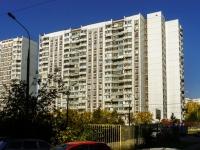 Нагорный район, Балаклавский проспект, дом 8А. многоквартирный дом