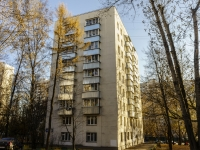 Нагорный район, Балаклавский проспект, дом 4 к.2. многоквартирный дом