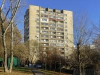 Нагорный район, Балаклавский проспект, дом 4 к.7. многоквартирный дом
