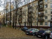 Нагорный район, Балаклавский проспект, дом 12 к.1. многоквартирный дом