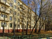 ,  , house 5 к.4. 公寓楼