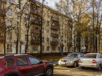 ,  , house 5 к.5. 公寓楼