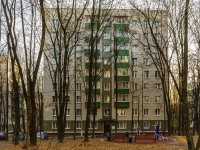,  , house 7 к.3. 公寓楼