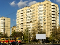 ,  , house 15 к.5. 公寓楼
