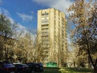 ,  , house 13Б. 公寓楼