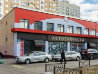 ,  , house 17 к.2. 商店