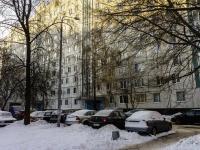 ,  , house 9Б. 公寓楼