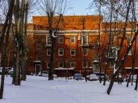 ,  , house 9 к.4. 医疗中心