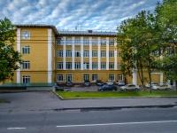 ,  , house 2. 旅馆